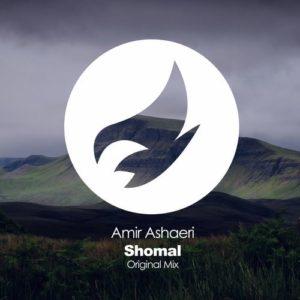 Shomal