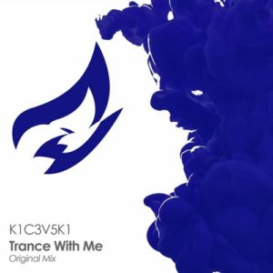 Trance With Me